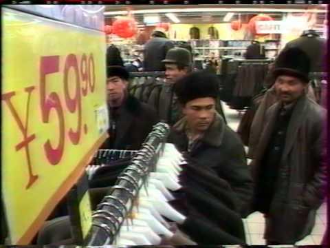 Capital M6 - Carrefour Xinjiang Chine (2005)