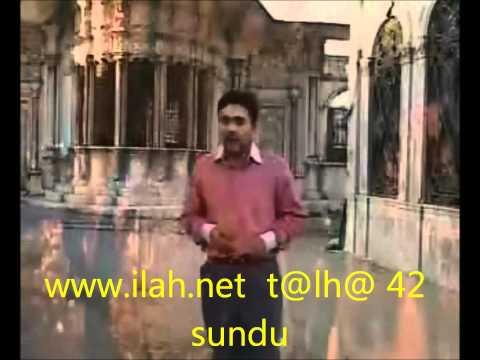 Menzil ilahileri Abdurrahman Önül Seydam dinle,www.ilah.net