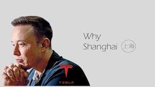 Why did Elon Musk choose Shanghai for Gigafactory?