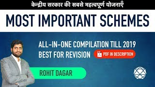 MUST WATCH || Most Important Government Schemes till 2019 || Categorisation, Ministries