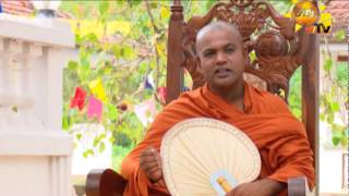 Hiru Abhiwandana - Poya Day Daham Discussion | 2015-07-31