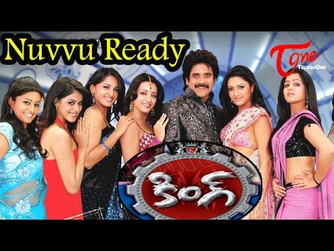 King - Telugu Songs - Nuvvu Ready Nenu Ready