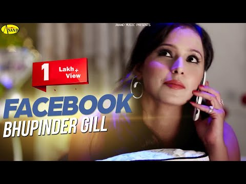 Facebook Bhupinder Gill - Harjinder Jannat  Official Video...