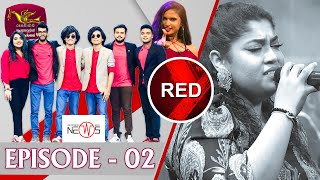 Red | Youth on RED | Featured by Raini Charuka | 2021-02-20 | Rupavahini Musical Programme