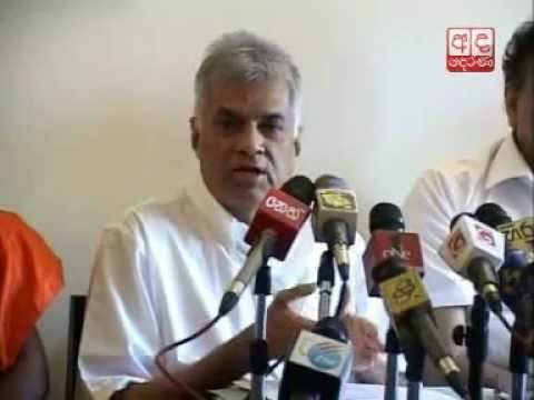 Ranil willing to sign MoU with government