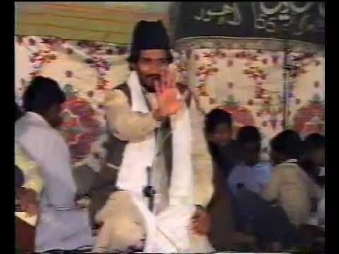 Jaon gi ban ky jogan By Qari Haroon Chishti Shagird e Khaas...