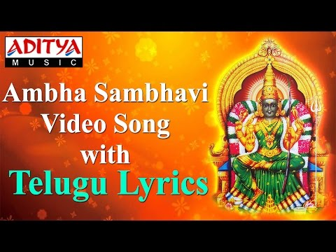 Sri Rajarajeswari Stotram | Most Popular Stotram by Nitya Santhoshini| Video Song with Telugu Lyrics
