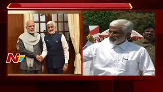 Vijayasai Reddy to Move Privilege Motion Against AP CM Chandrababu Naidu || TDP Leaders Comment
