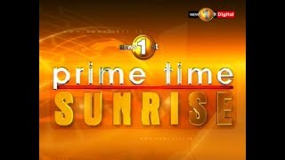 News 1st Prime Time Sunrise News Tamil 01112018