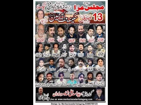 Live Majlis aza    13th safar............... 2019...........Taxila
