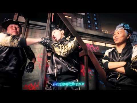 周傑倫 作詞作曲MV導演 嘻遊記CUG feat. 周傑倫 - 夜店咖 官方版MV (阿KEN、雪糕、小麥)