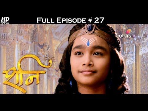 Shani - 13th December 2016 - शनि - Full Episode (HD) thumbnail