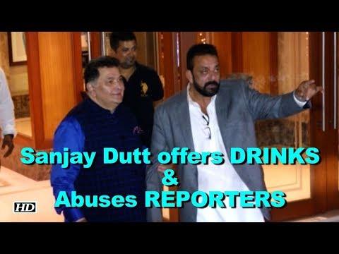 download lagu Sanjay Dutt Offers Drinks & Abuses Reporters gratis