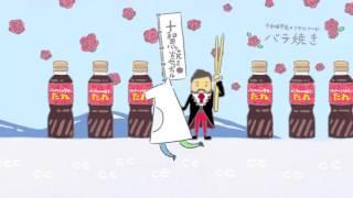 青森県十和田市の魅力発信PRアニメ