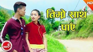 download lagu New Nepali Lok Dohori 2074  Timro Sath Paye gratis