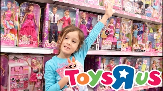 TOYS R US TOY HUNT SHOPPING SPREE BARBIE SHOPKINS SEASON  7 MONSTER HIGH MC2 HATCHIMALS TOY HAUL
