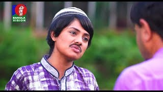 Charittro Neta | Tisha | Mahfuj | Nipun | Bangla Natok | Full HD | Part-01