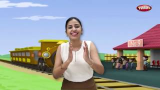 Engine Number Nine Rhyme With Actions | Action Songs For Children | 3D Nursery Rhymes With Lyrics