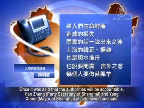 Hong Kong Media: Shanghai Officials Accountable for Stampede.