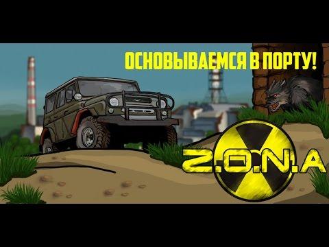 SA:MP - Z.O.N.A. (Post-Apocalypse) - #4