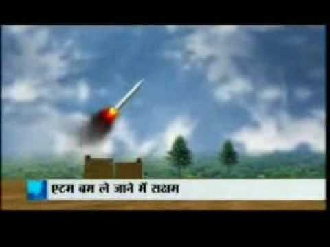 Agni 5 Missile -  What makes 5000 km range Agni-5 missile deadlier