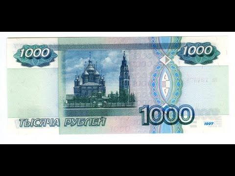 Кредитная игла[Привет с Урала 2015]HD