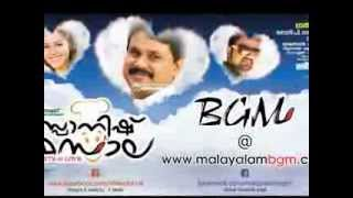 Spanish Masala - Spanish Masala BGM (background score) - spanish masala malayalam movie bgm