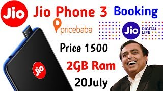 Jio Flex Phone 3 || Jio Phone 3 Booking Started || Jio Phone 3 Specifications & 1St Look