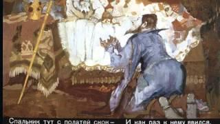 Детский кинозал Диафильм Конёк Горбунок часть 3 сценарий К ЧУКОВСКОГО