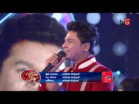 Dream Star Season 07 | Final 24 ( 02nd Group ) Awishka Jithmal ( 19 - 08 - 2017 )