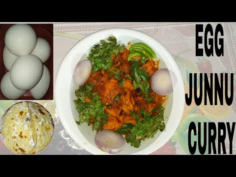 ఎగ్ తో జున్ను కర్రీ|Egg junnu Curry| How to prepare junnu curry|Very unique egg cake curry by Anu.