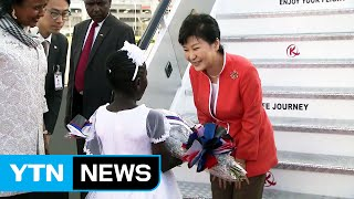 Pres. Park kicks off her state visit to Kenya / YTN (Yes! Top News)
