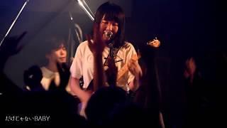 ネクライトーキー - 2018.05.18 下北沢BASEMENT BARにて行われた初ワンマン「ゴーゴートーキーズ!」東京編ダイジェスト映像を公開 thm Music info Clip