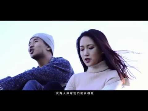 屁孩 Ryan【ESTELLA】(feat.林碧霞 B-Shot)Official Music Video