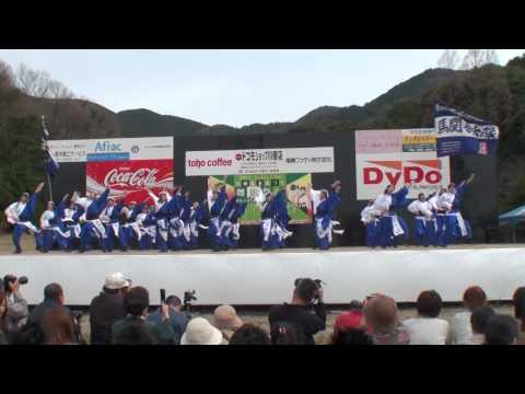 馬関奇兵隊 ~川棚温泉 舞龍祭2011