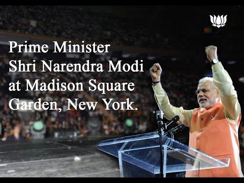 Pm Shri Narendra Modi Speech At Madison Square Garden, New York. video