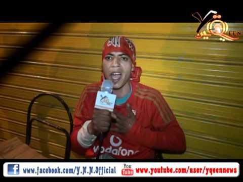 يقين   فيديو خطير جداً - شاهد عيان على مذبحة استاد بورسعيد Music Videos