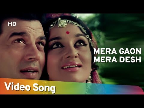 Mera Gaon Mera Desh - All Songs - Asha Parekh - Dharmendra - Lata Mangeshkar - Vinod Khanna video