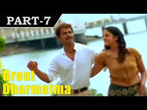 Tolly bolly Movie| Great Dharmatma| 2007| Arjun - Jyotika -Part...
