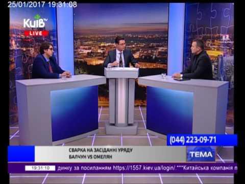 """Юрій Левченко - в етері каналу """"Київ"""""""