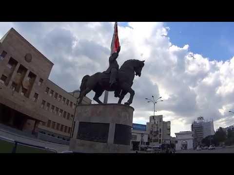 До свиданья, Македония и Балканы