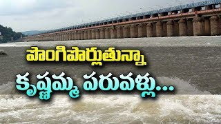 Heavy Flood Water Inflow Into Prakasam Barrage, All 70 Gates Opened | NTV
