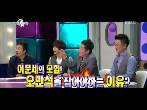 The Radio Star, Lee Moon-se, Yoon Do-hyun, Cultwo #01, 공연장이들 20130417