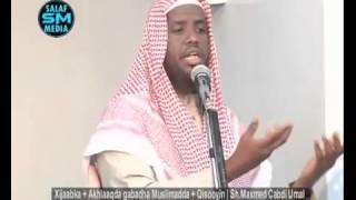 Xijaabka   akhlaaqda gabadha muslimada   Qiso   Sh M Cabdi Umal  arabic