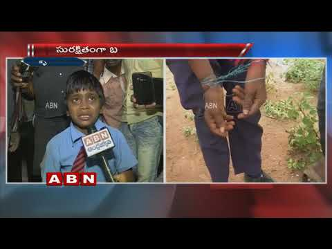 Kidnapped SV Public School Boy rescued | Krishna district