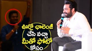 Jr NTR Die Heart Fan Request for Selfie With NTR | #NTR28 | NTR Triviram Movie