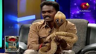 JB Junction - Vava Suresh displays hissing cobra
