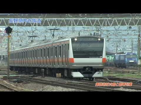 2010 諏訪湖花火臨と臨時列車