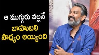 SS Rajamouli Reveals 3 Persons Behind Baahubali 2 Movie Success |  Silver Screen