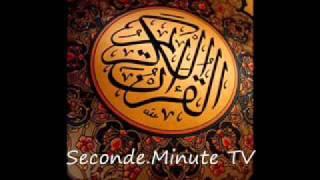 تلاوة نادرة جدا  لاحمد بن علي العجمي récitation très rare Ali ajmi